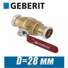 Кран шаровой пресс оцинкованный Geberit Mapress D28 мм