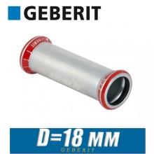 Муфта пресс оцинкованная надвижная Geberit Mapress D=18 мм