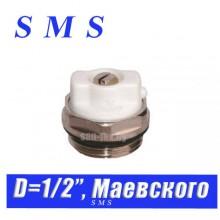 "Кран Маевского SMS D1/2"""