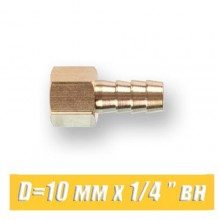 """Штуцер латунный Eco D=10 мм x 1/4 """" вн"""