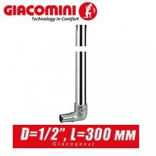"""Трубка хром Giacoguest Cu15-1/2"""", 300 мм"""