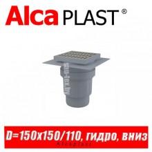 Сливной трап Alcaplast APV13 150x150/110 мм