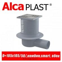 Сливной трап Alcaplast APV31 105x105/50 мм