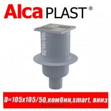 Сливной трап Alcaplast APV32 105x105/50 мм