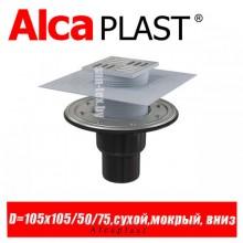 Сливной трап Alcaplast APV4344 105x105/50/75 мм