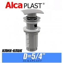 Донный клапан (клик-клак) Alcaplast A393