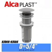 Донный клапан (клик-клак) Alcaplast A395