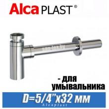 Сифон для умывальника Alcaplast A400