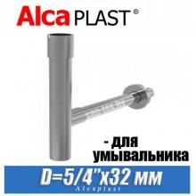 Сифон для умывальника Alcaplast A402