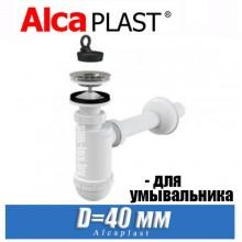 Сифон для умывальника Alcaplast A41