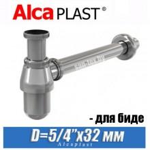 Сифон для биде Alcaplast A431