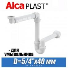 Сифон для умывальника Alcaplast A434