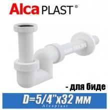 Сифон для биде Alcaplast A45F-DN32