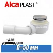Сифон для поддона Alcaplast A471CR-50