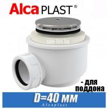 Сифон для поддона Alcaplast A47CR-50