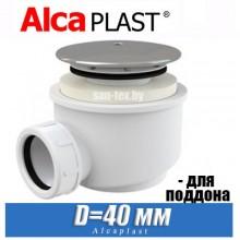 Сифон для поддона Alcaplast A47CR-60