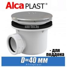 Сифон для поддона Alcaplast A49K