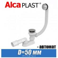 Сифон для ванны Alcaplast A504KM-80