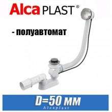 Сифон для ванны Alcaplast A55K-100