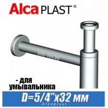Сифон для умывальника Alcaplast Design A400