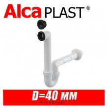 Сифон для конденсата Alcaplast AKS2 D=40 мм