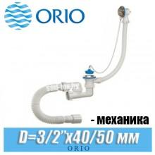 Сифон для ванны Орио A-80089