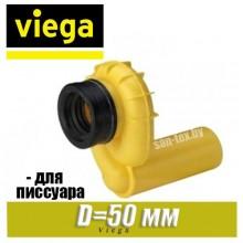 Сифон для писсуара Viega 492465
