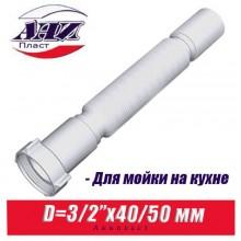 """Гофрированная трубка Анипласт D1 1/2""""X40/50 мм"""