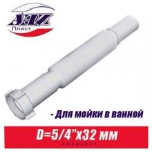 """Гофрированная трубка Анипласт D1 1/4""""X32 мм"""
