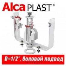 """Сливной комплект Alcaplast SA2000SK с бок. подв. D1/2"""""""