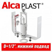 """Сливной комплект Alcaplast SA2000K с нижн. подв. D1/2"""""""