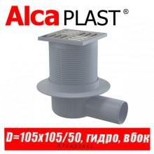Сливной трап Alcaplast APV1 105x105/50 мм