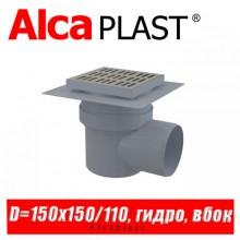 Сливной трап Alcaplast APV12 150x150/110 мм