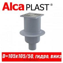 Сливной трап Alcaplast APV2 105x105/50 мм