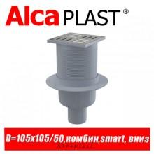 Сливной трап Alcaplast APV32 105x105/50/ мм