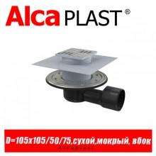 Сливной трап Alcaplast APV3344 105x105/50/75 мм