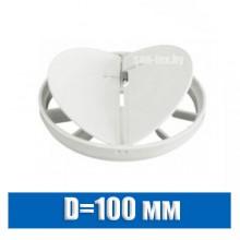 Обратный клапан для вентилятора D=100 мм