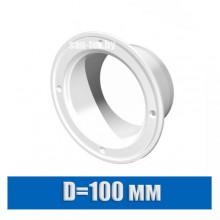 Фланец вентиляционный пластиковый D=100 мм