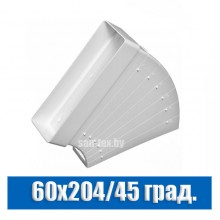 Угол универсальный вентиляционный 204х60 мм