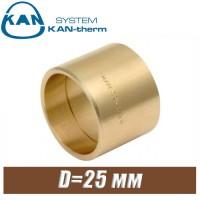 Кольцо натяжное KAN-therm Push D=25 мм