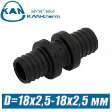 Соединитель KAN-therm Push PPSU D=18x2,5-18x2,5 мм