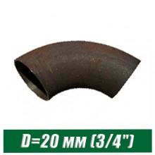 """Отвод стальной черный крутоизогнутый D=20 мм (3/4"""")"""