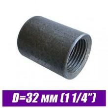 "Муфта стальная черная под сварку D=32 мм (1 1/4"")"