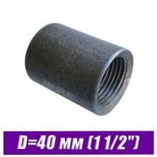 "Муфта стальная черная под сварку D=40 мм (1 1/2"")"