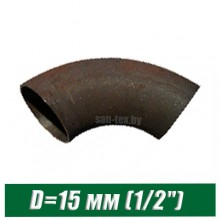"""Отвод стальной черный крутоизогнутый D=15 мм (1/2"""")"""