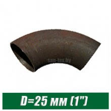 """Отвод стальной черный крутоизогнутый D=25 мм (1"""")"""