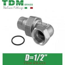 """Американка никелированная угловая TDM Brass D1/2"""""""