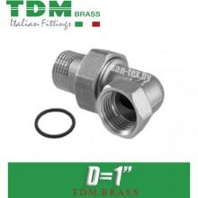 """Американка никелированная угловая TDM Brass D1"""""""