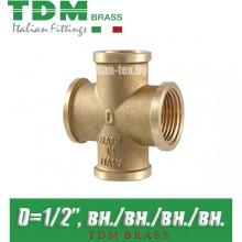"""Крестовина латунная TDM Brass D1/2"""""""