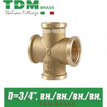 """Крестовина латунная TDM Brass D3/4"""""""